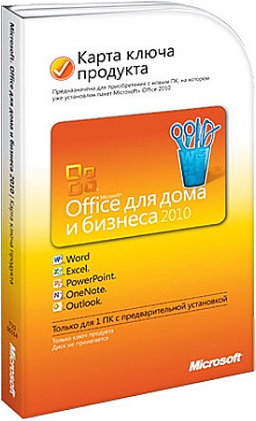 Microsoft office 2010 professional+project+visio 2 рвщврсйй thai-eng