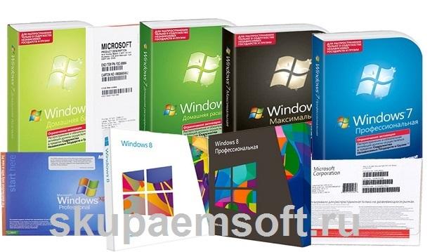 бесплатное программное обеспечение для windows